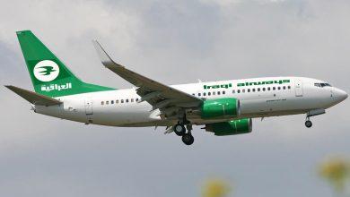 Photo of Авиакомпания Iraqi Airways на неделю отменяет полёты в Минск