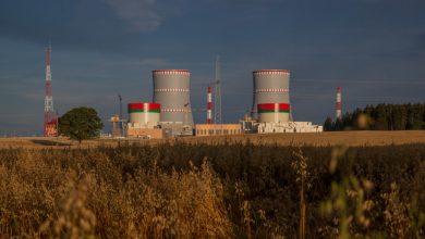 Photo of Минэнерго: запуск первого энергоблока БелАЭС пока откладывается