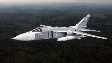 Photo of Бомбардировщик Су-24 разбился под Пермью
