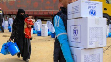 Photo of ВОЗ и ЮНИСЕФ призвали немедленно начать поставки гуманитарной помощи в Афганистан