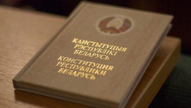 Photo of Итоговый проект поправок в Конституцию представят Лукашенко до 1 сентября