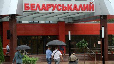 Photo of Норвежская Yara не планирует приостанавливать закупки у «Беларуськалия»