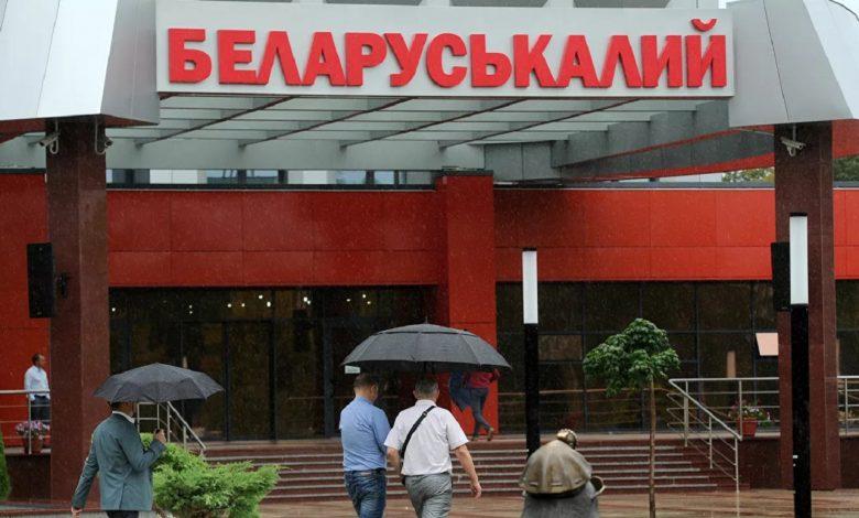 Норвежская Yara не планирует приостанавливать закупки у «Беларуськалия»