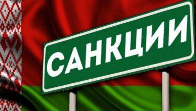 Photo of Великобритания вводит секторальные санкции в отношении Беларуси