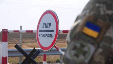 Photo of Украина запретила въезд в страну замглавы «Белорусского дома»