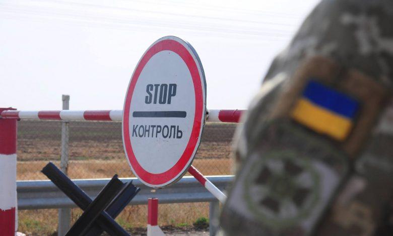 граница Украины, украинские пограничники