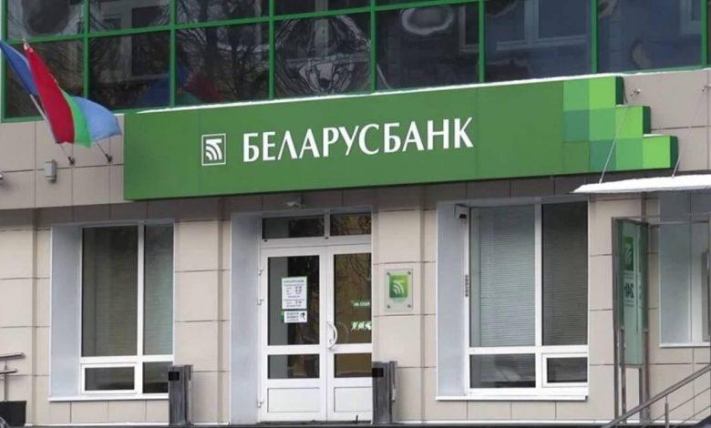 """здание """"Беларусбанка"""""""