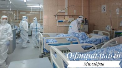 Photo of За минувшие сутки Минздрав зарегистрировал 1989 новых заболевших COVID-19