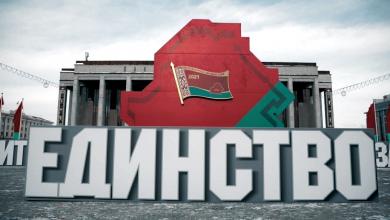 Photo of День народного единства: что празднуем и почему?