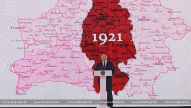 Photo of Лукашенко: День воссоединения Беларуси будет жить всегда в сердцах белорусского народа