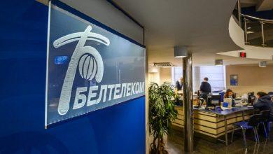 Photo of «Белтелеком» переносит дату повышения тарифов на услуги доступа к Интернету
