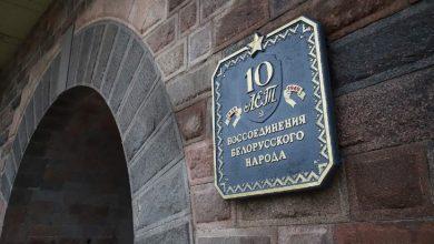 Photo of Таблички в честь воссоединения Беларуси установили на Старом мосту в Гродно