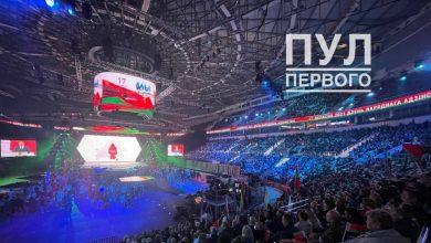 Photo of Лукашенко принимает участие в патриотическом форуме «Символ единства»
