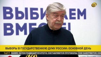 Photo of На выборах в Госдуму России проголосовали в Беларуси около 9 тысяч человек