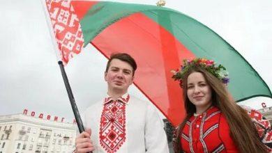 Photo of Как Минск отпразднует День народного единства