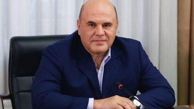 Photo of Мишустин назвал историческим одобрение Россией и Беларусью 28 союзных программ
