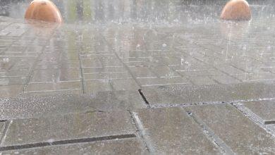 Photo of Синоптики объявили желтый уровень опасности на 20 сентября