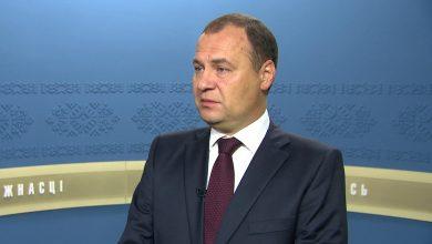 Photo of Принципы работы объединенного рынка газа Беларуси и России определят к середине 2022 года
