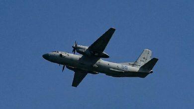 Photo of В Хабаровском крае обнаружили обломки пропавшего с радаров Ан-26