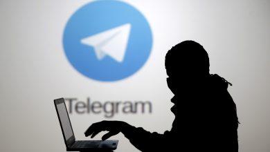 Photo of Контент еще нескольких Telegram-каналов признан экстремистским