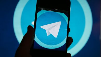 Photo of Еще несколько Telegram-каналов признали экстремистскими