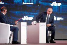 Photo of Владимир Путин заявил, что не пользуется мобильным телефоном