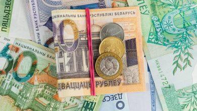 Photo of В августе средняя зарплата в Беларуси составила 1463,2 рубля