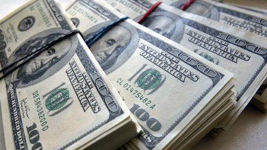 Photo of На торгах 29 сентября доллар, евро и российский рубль подорожали