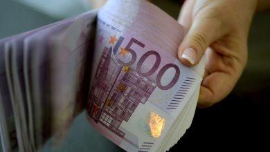 Photo of На торгах 10 сентября доллар, евро и российский рубль подешевели
