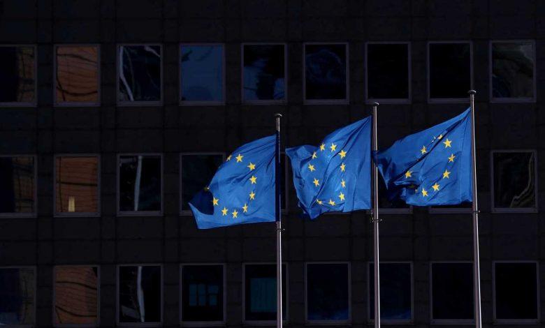 флаги ЕС, Евросоюз