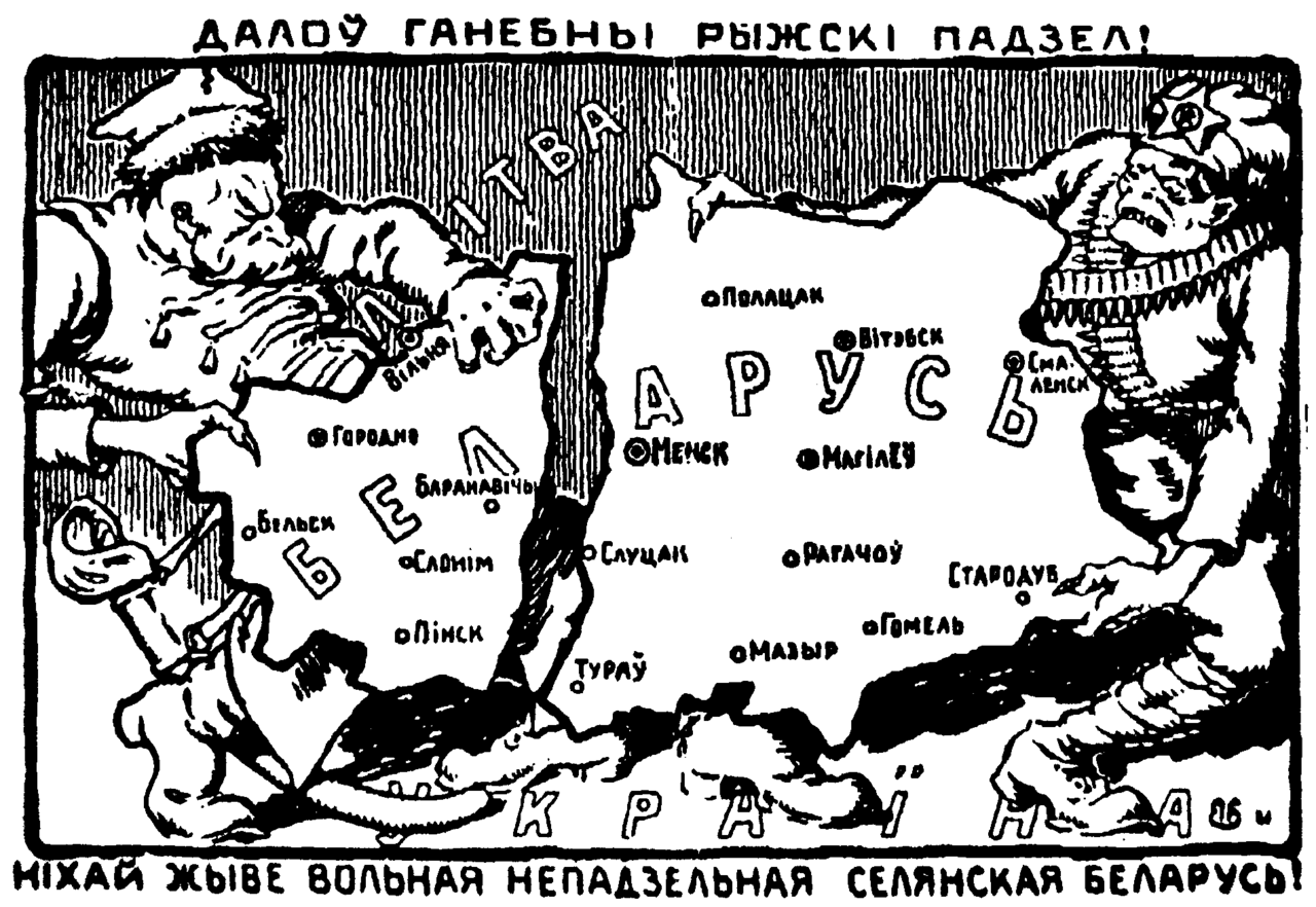 https://upload.wikimedia.org/wikipedia/commons/thumb/9/9f/Caricature_for_Riga_Peace_1921.png/1280px-Caricature_for_Riga_Peace_1921.png