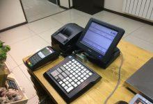 Photo of Как закрыть смену на фискальном регистраторе?