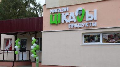 Photo of «Белоруснефть» открыла в Гродно первый магазин без автозаправки