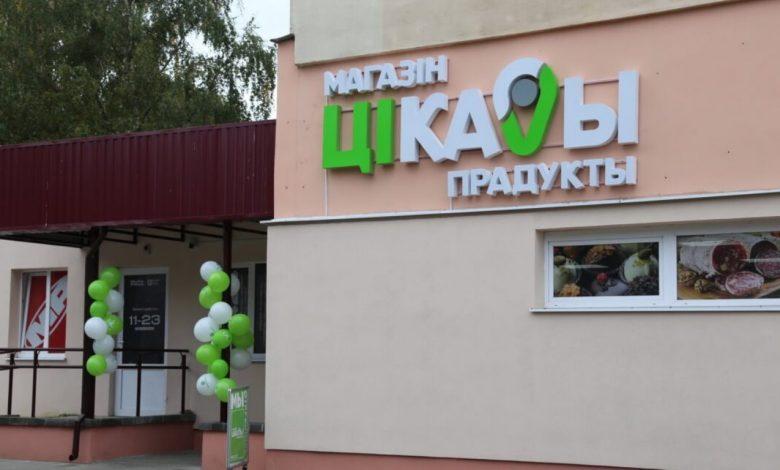 """""""Белоруснефть"""" открыла в Гродно магазин без АЗС"""