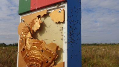 Photo of ГПК: белорусский погранзнак обстреляли с территории Украины
