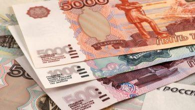 Photo of На торгах 27 сентября российский рубль подорожал, евро и доллар подешевели