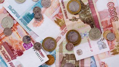 Photo of На торгах 14 сентября доллар подешевел, российский рубль подорожал