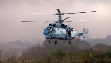 Photo of В СК России возбудили дело о крушении вертолёта Ка-27 на Камчатке