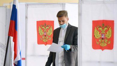 Photo of ЦИК России признал выборы в Госдуму состоявшимися