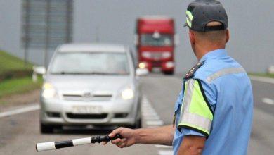 Photo of Водителей ждут изменения в «Законе о дорожном движении»