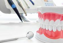 Photo of Какую стоматологию выбрать?