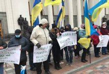 Photo of В Киеве у здания Рады проходит пикет против повышения коммунальных тарифов