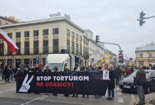 Photo of В Варшаве проходит акция протеста