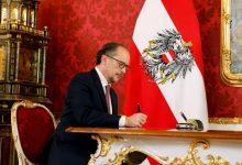 Photo of Александер Шалленберг принял присягу в качестве канцлера Австрии