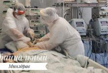 Photo of За минувшие сутки Минздрав зарегистрировал 2076 новых случаев COVID-19