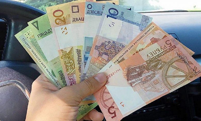 Минимальная зарплата за сентябрь проиндексирована в Беларуси