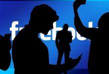 Photo of Facebook планирует изменить свое название