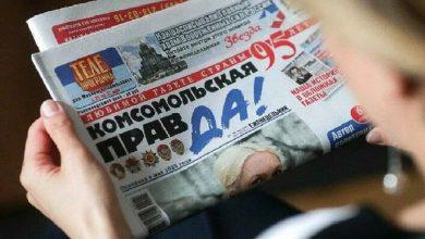 Photo of «Комсомольская правда» закрывает представительство в Беларуси