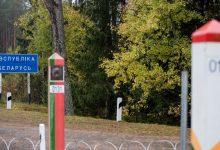 Photo of Литва заявила о новой волне мигрантов на границе