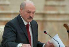 Photo of Подписан указ «О стабилизации финансового состояния организаций»